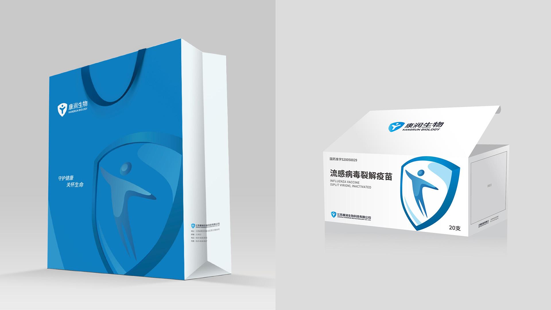 康润生物品牌设计VI设计