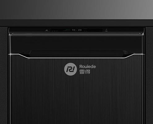 电磁炉品牌升级、logo设计、vii设计
