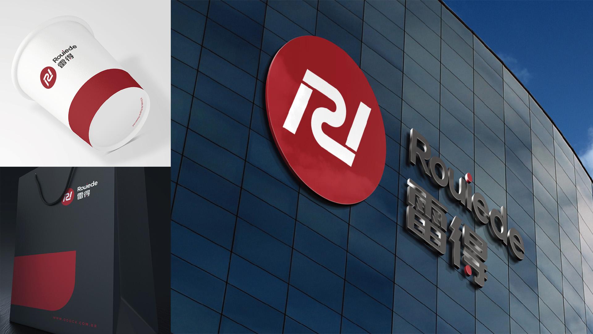 雷得电磁炉品牌形象改造升级设计logo设计VI设计