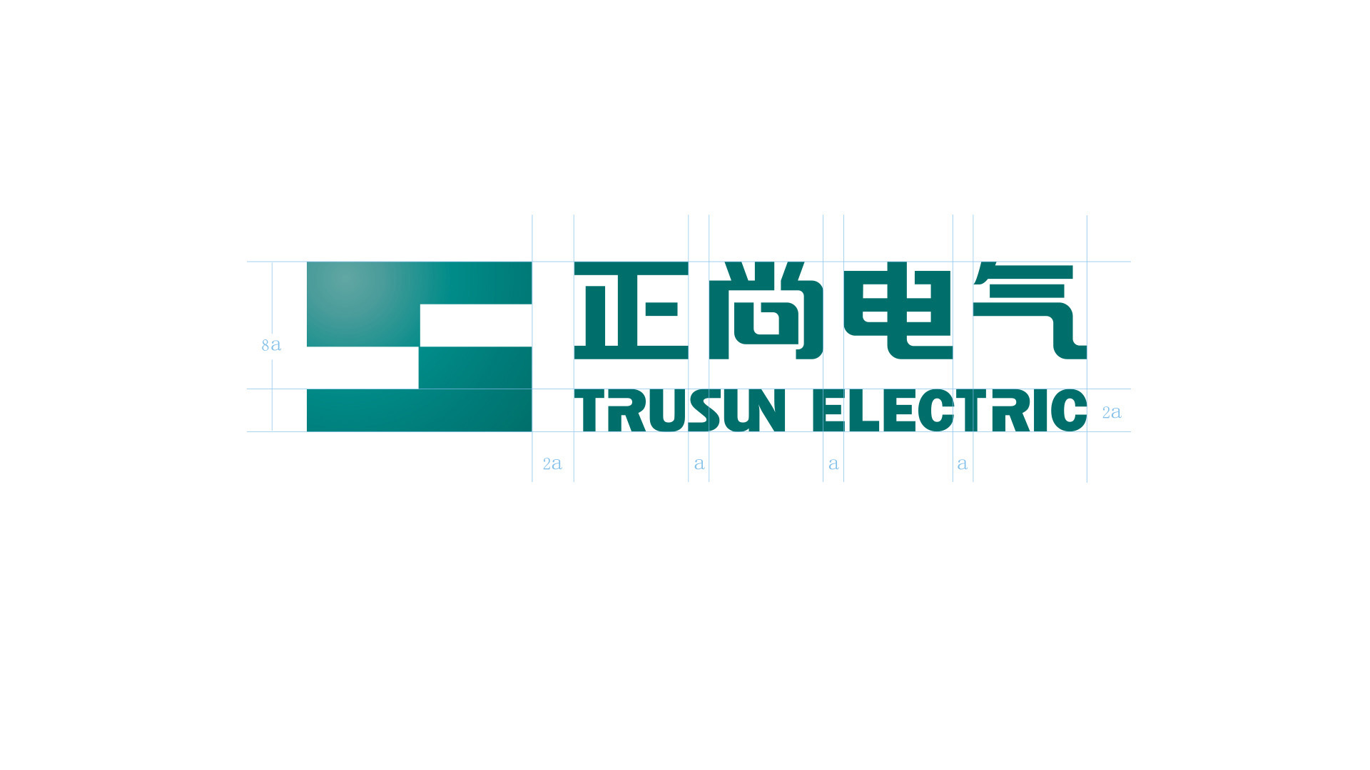 正尚电气品牌形象升级设计logo设计