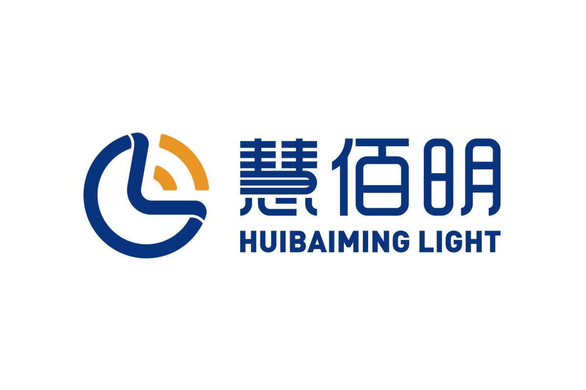慧佰明品牌全案策划设计logo设计