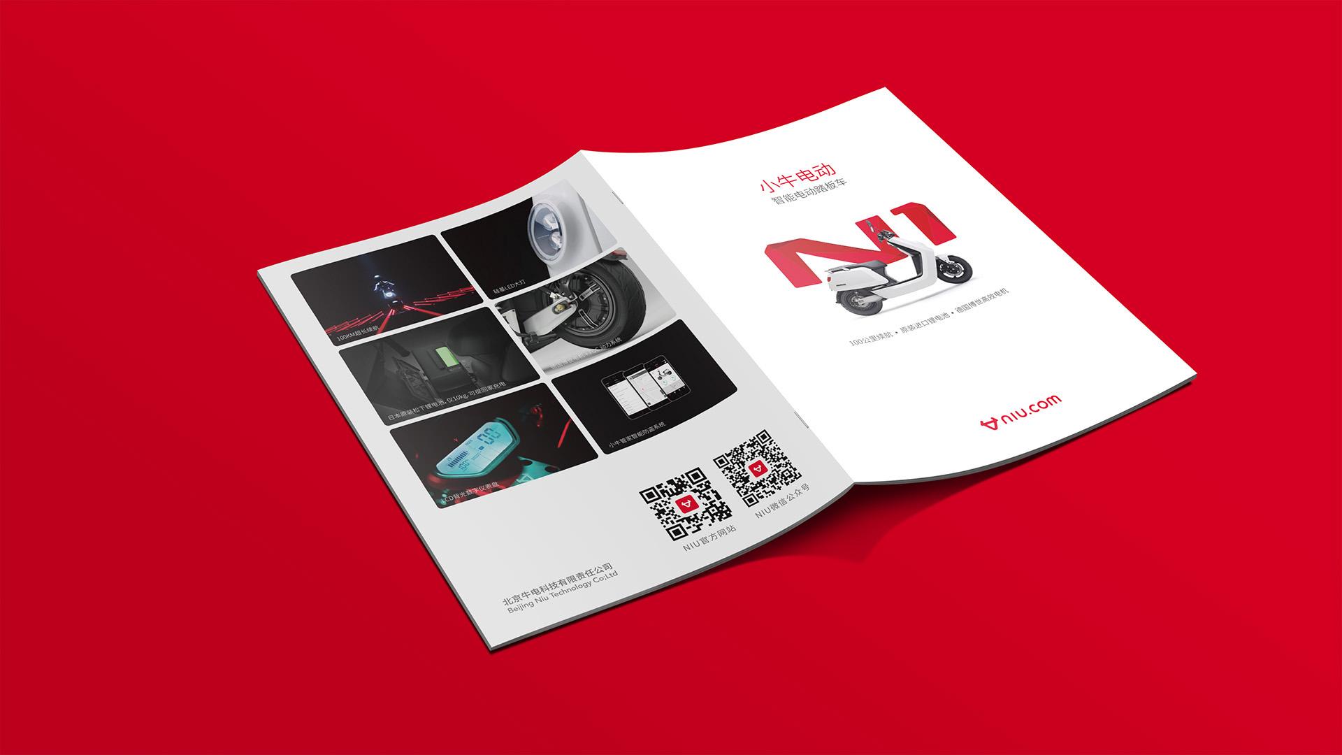 小牛电动车品牌应用设计VI设计