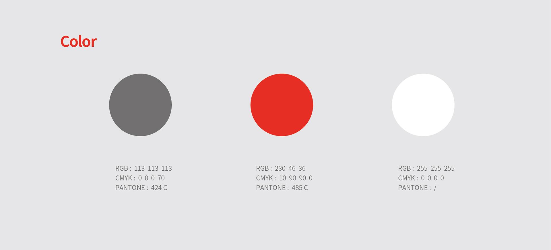 常州远大新材料品牌策划设计VI设计