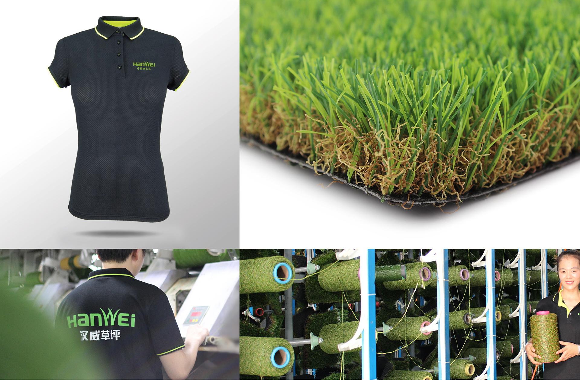 汉威草坪全案策划设计VI设计