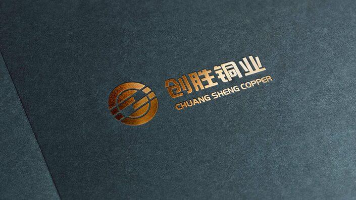 常州九洲集团创胜铜业品牌全案logo_vi设计
